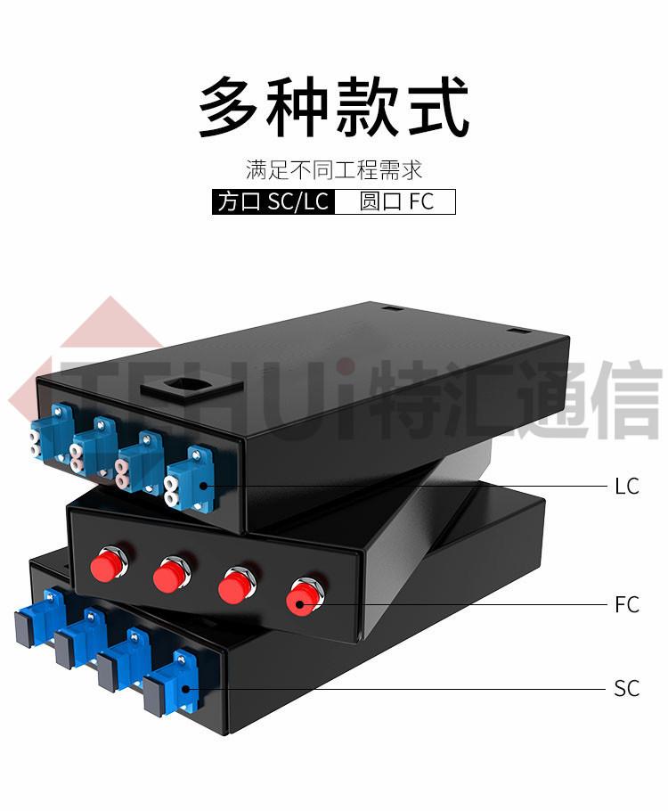 光纤配线架-光缆终端盒-封闭式防尘光纤配线架示例图10