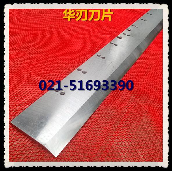 切紙機刀片鉆石牌切紙機刀片生產廠家直銷切紙機刀具