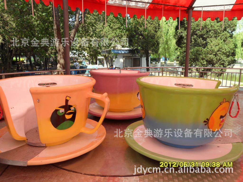 游乐设备 转转杯 咖啡杯 儿童游乐设备示例图1