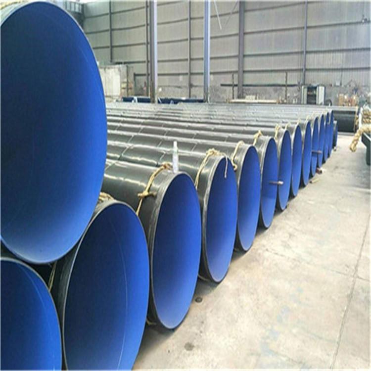 龍都供應給水專用TPEP防腐鋼管 排水TPEP防腐鋼管 高質量生產