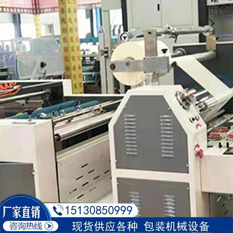 預涂膜覆膜機 可配送紙機 自動收紙型 全自動覆膜機 泉涌供應 按需出售 價格實惠