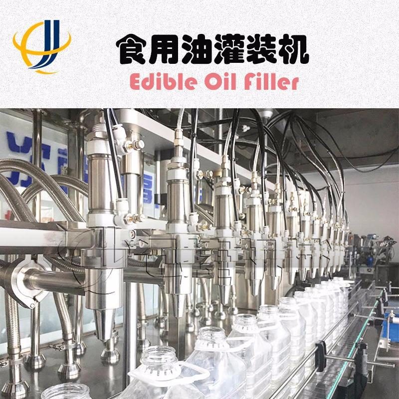 液体灌装机 食用油定量灌装机 高速食用油灌装机迅捷机械SWER-5