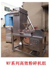 厂家直销EYH系列二维运动混合机粉末运动混料机 二维混合机搅拌机示例图48