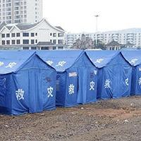 民政標準救災帳篷戶外應急抗震救災帳篷防汛救援搶險戶外露營帳篷