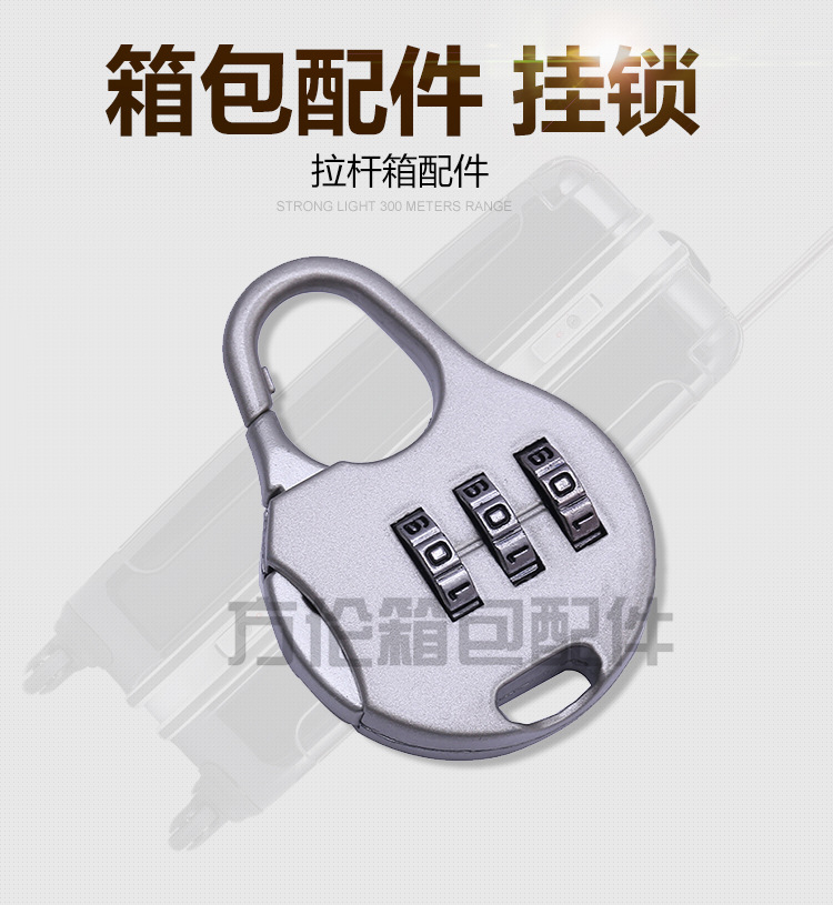 拉杆箱密码锁旅行箱包密码钥匙 迷你密码锁锌合金机械密码锁现货示例图1