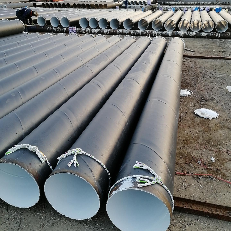 飲水管道用防腐鋼管 地埋環氧煤瀝青防腐鋼管 外壁IPN8710特加強級防腐管道