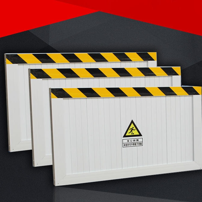 防鼠板 擋鼠板 擋鼠板價格 擋鼠板廠家 河北柯航配電室防鼠板
