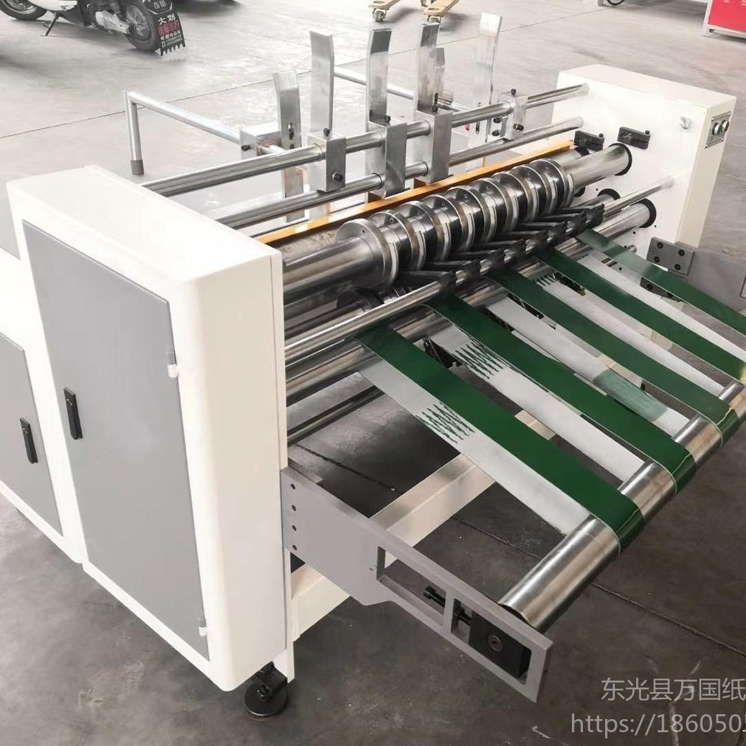 萬國紙箱設備 自動隔板機 高速隔板機 紙箱廠設備