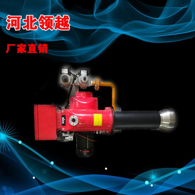 40萬大卡天然氣燃燒機  工業燃燒器 燃燒機配件廠家直銷供應