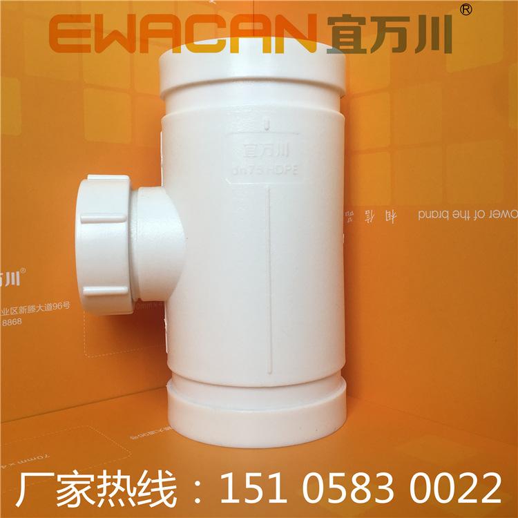 福建HDPE沟槽式超静音排水管,HDPE柔性承插排水管,ABS卡箍压环示例图5