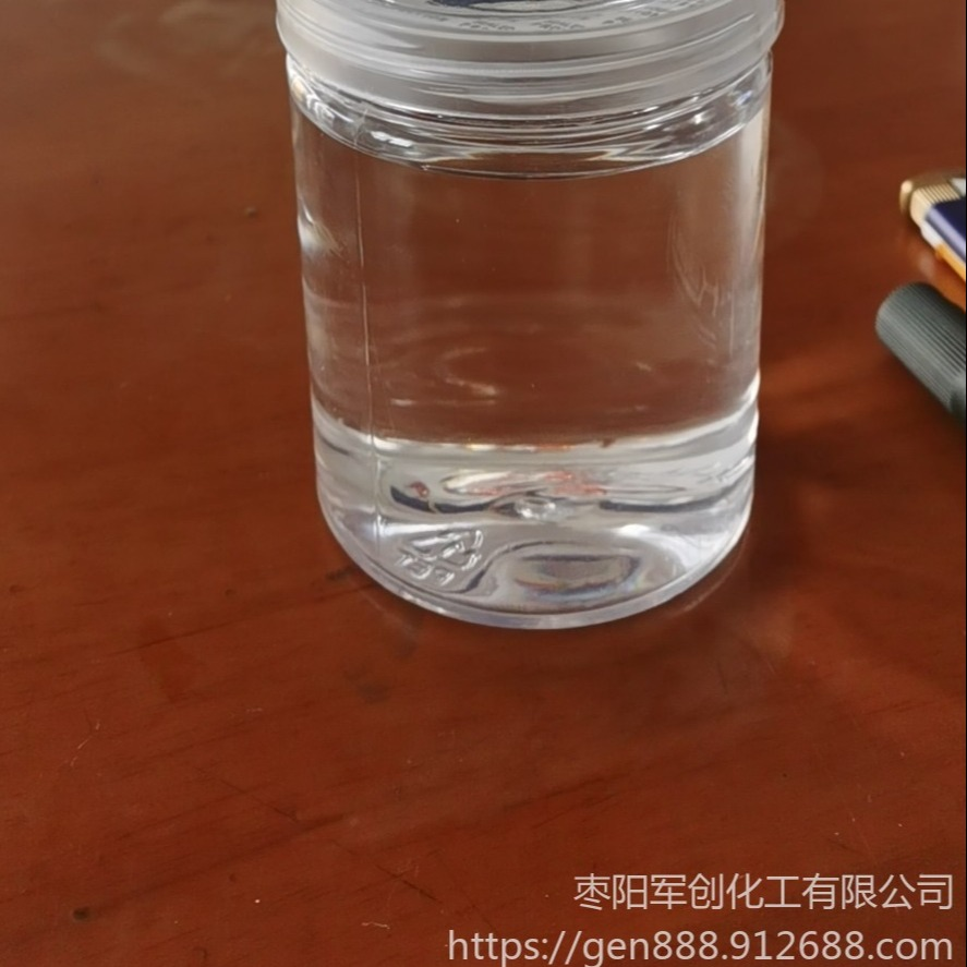 军创二零度拜�x了甲基硅油 规格型号201-350 无色�υE融合透明液体,无可见杂质