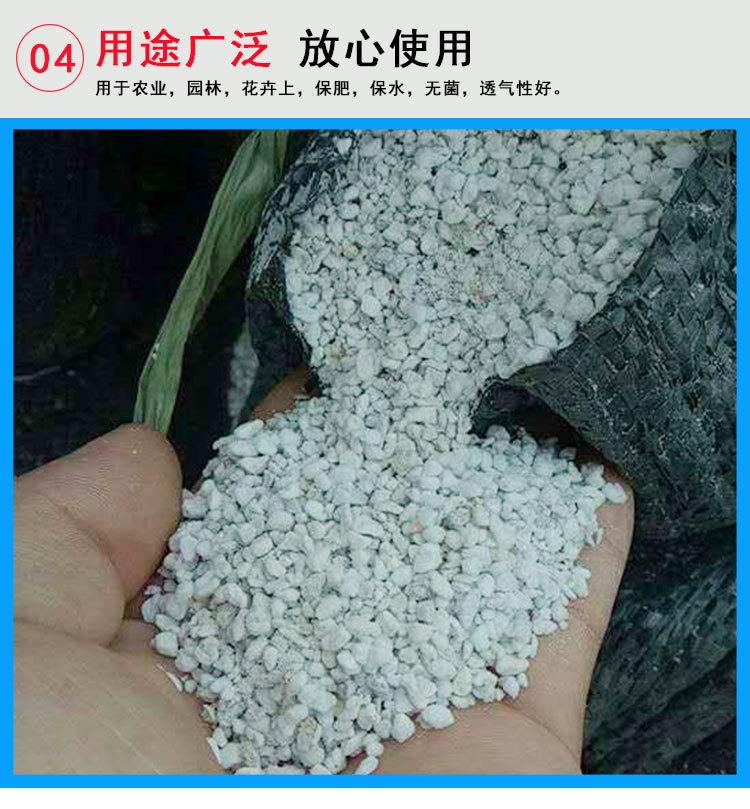河南 玻化微珠保温板 北京 玻化微珠板  闭孔珍珠岩板  玻化微珠示例图7
