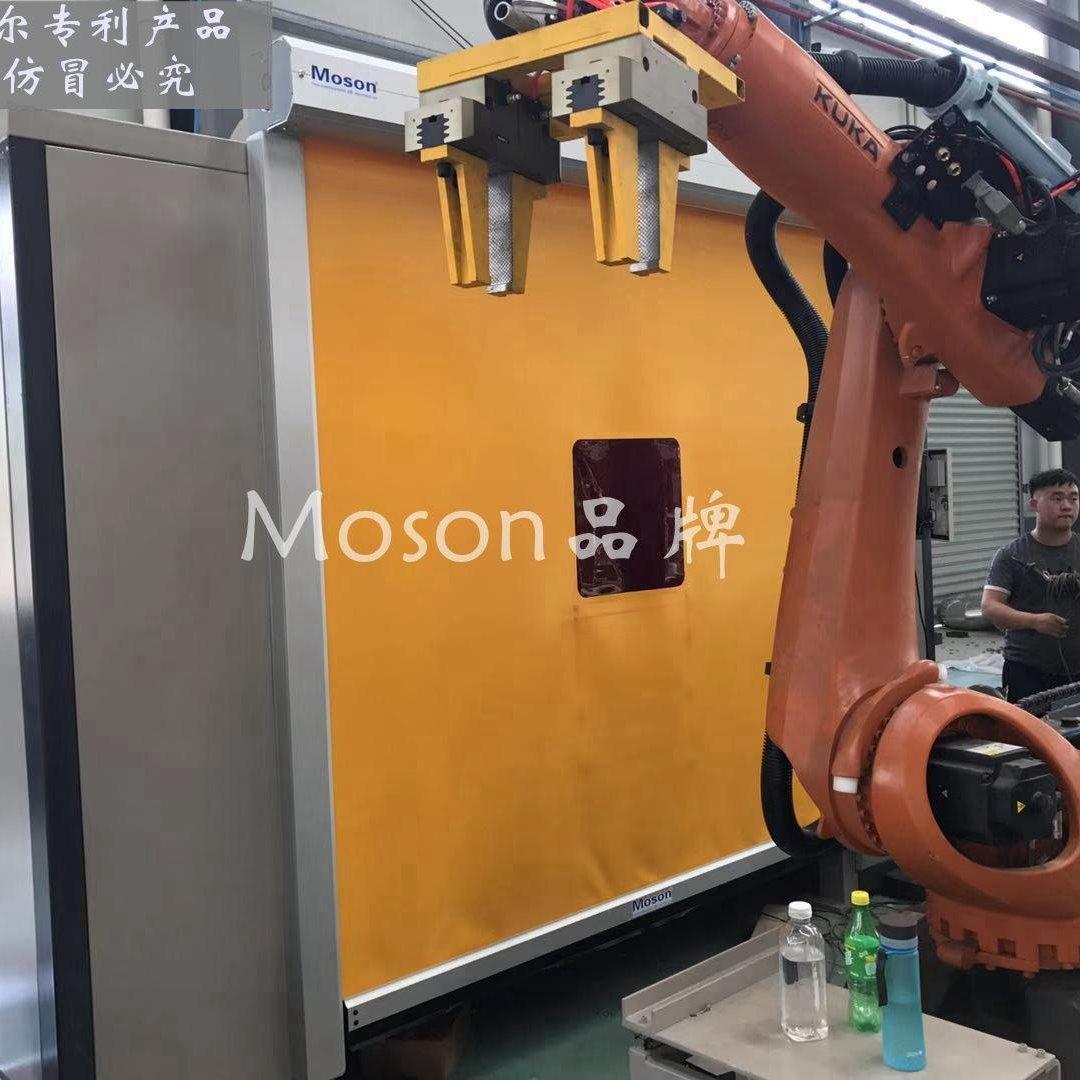 Moson Wisdom 焊接防护卷帘门 焊接房安全门 机器人工作站安全门 高性价比产品