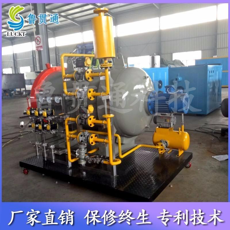 小型消泡机 鲁贯通 0615消泡机生产厂家资质齐全 价格公道