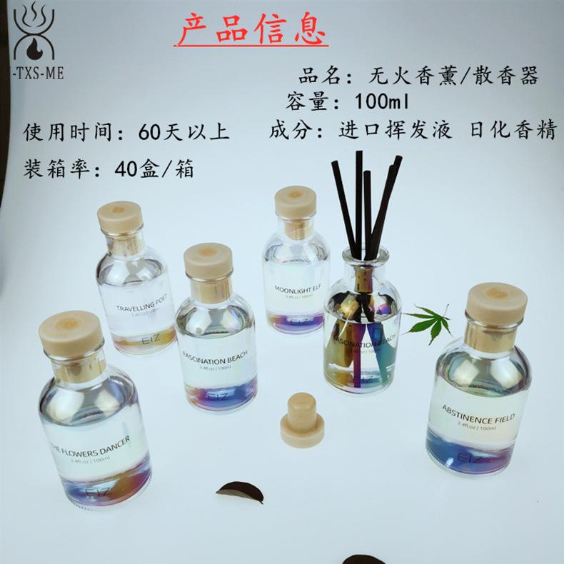 厂家定制镭射100ml香水玻璃瓶家居植物精油环保无火藤条香熏示例图2
