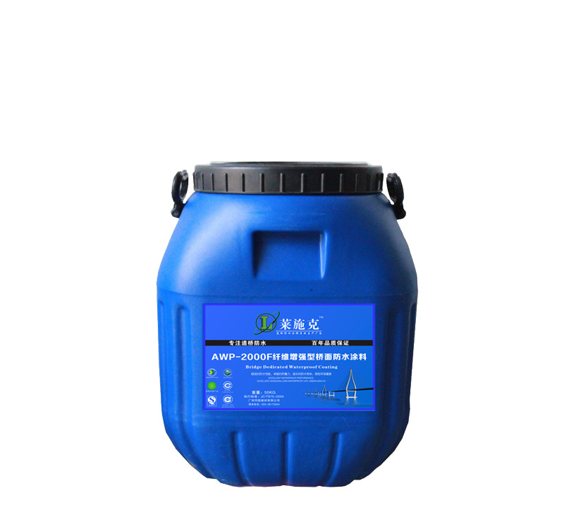 AWP-2000F纤维增强型防水涂料厂家行业领先示例图1