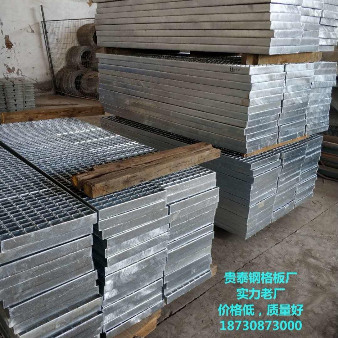 貴泰鋼格柵板 熱鍍鋅鋼格板 平臺用鋼格板 高承載 耐腐蝕 用途廣
