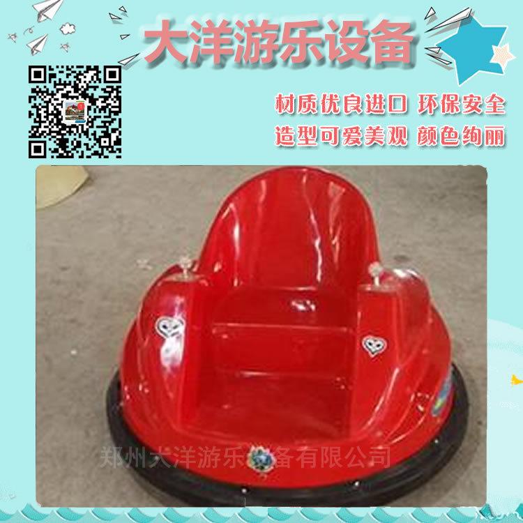 广场电瓶儿童飞碟碰碰车 单人电动儿童碰碰车大洋游乐生产厂家示例图9