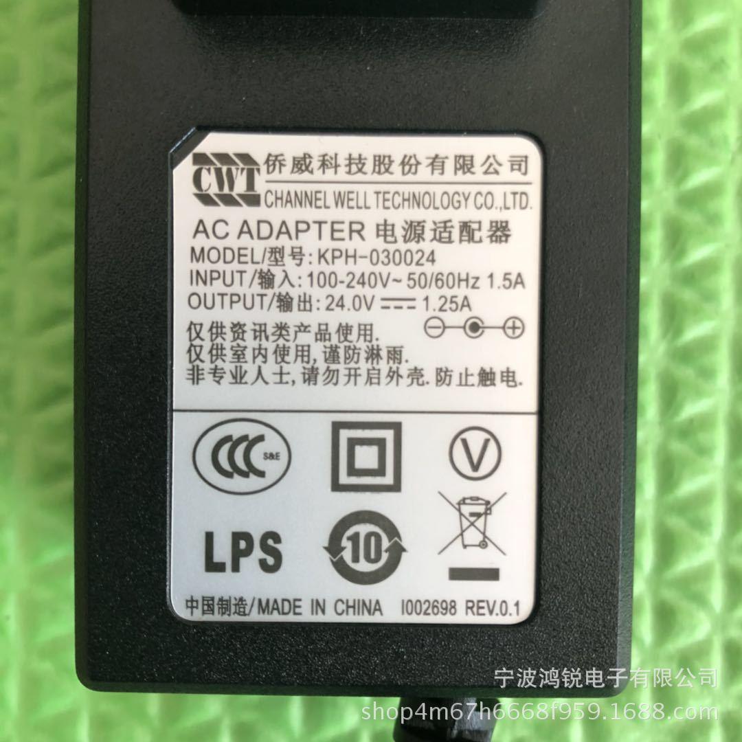 电源适配器侨威220V30W24V1.25A线材2468#20号长1500mm3C认证产品示例图3