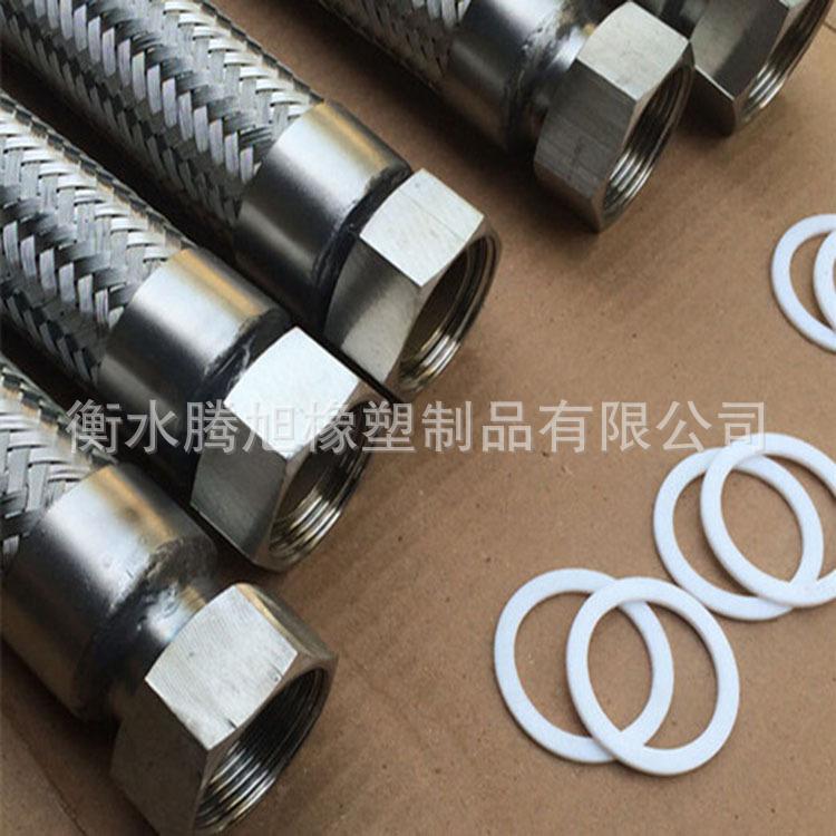 廠家直銷快速接頭式金屬軟管 不銹鋼金屬軟管快速接頭 金屬軟管示例圖5