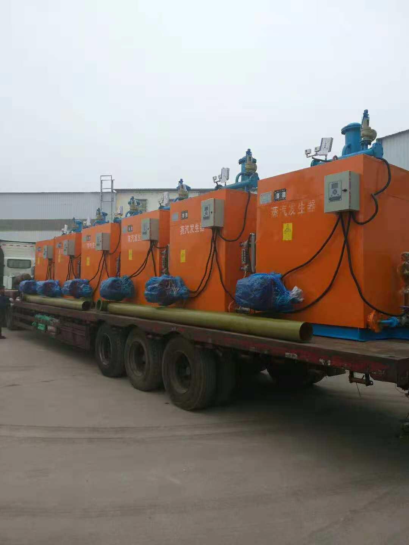 云南蒸汽发生器 燃气蒸汽发生器  蒸汽发生器价格 蒸汽发生器批发示例图1