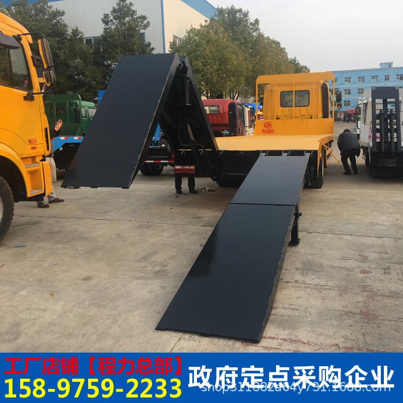 東風多利卡12噸挖掘機平板運輸車挖機平板拖車工程機械運輸車廠家示例圖14