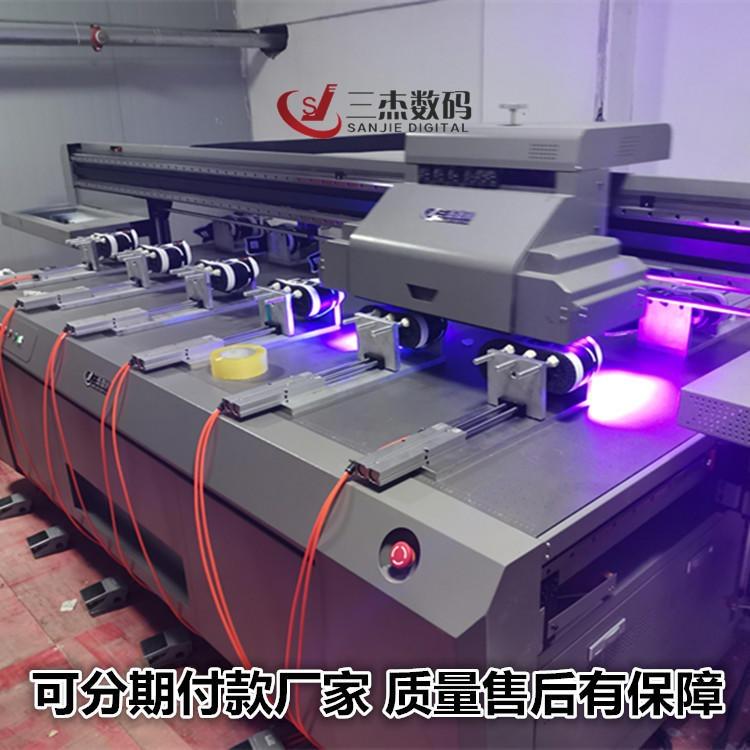鞋子打印机 理光G6成品鞋子打印机 3D数码印刷机
