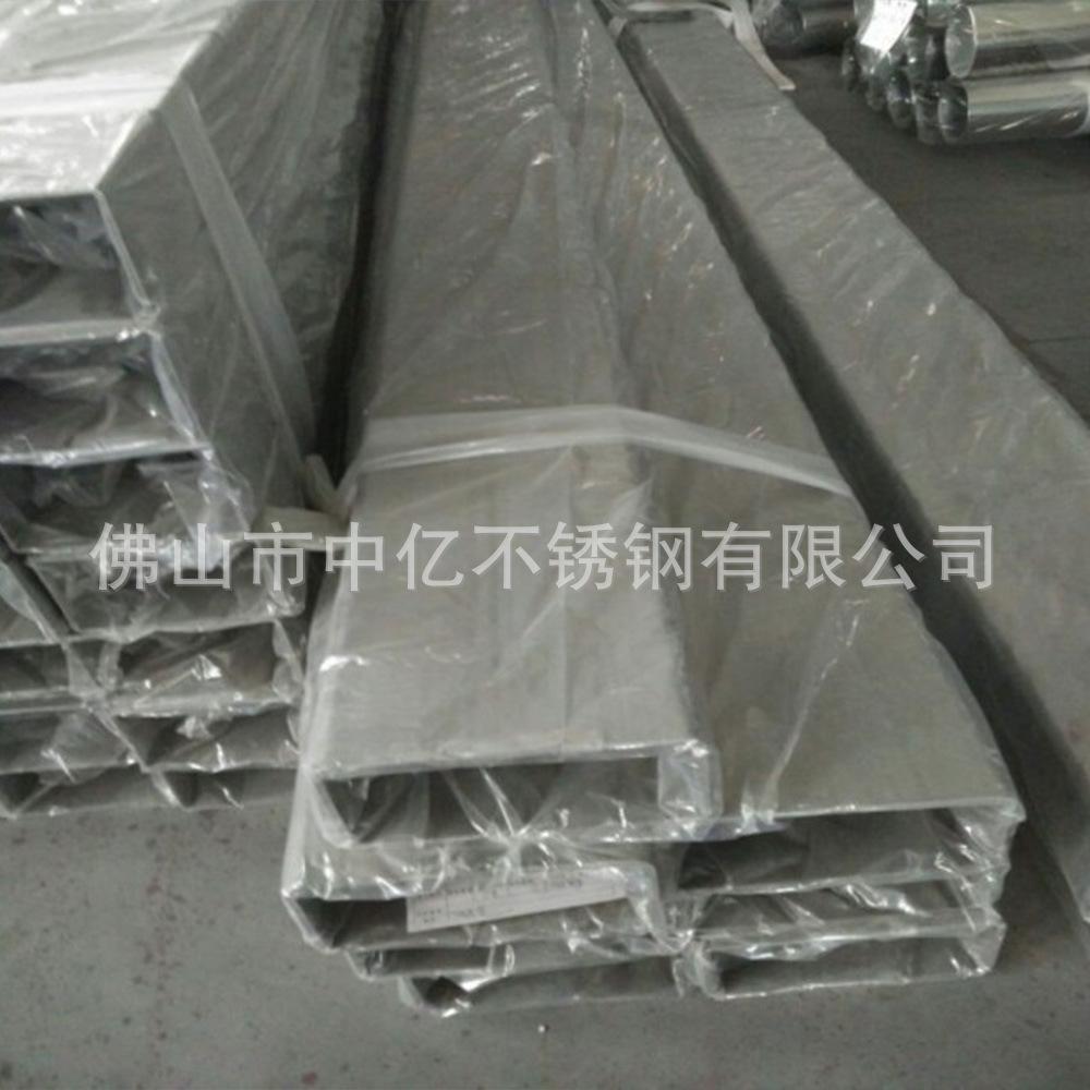 不锈钢矩形管出售【矩形不锈钢方管生产】非标不锈钢矩形管供应商示例图18