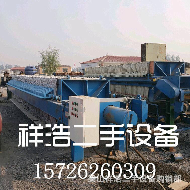 出售二手超細粉碎機 研磨機 30B萬能粉碎機 中藥粉碎機示例圖2