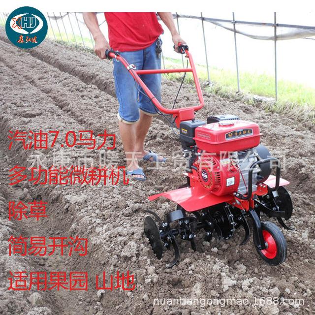 廠家直銷家用四沖汽油(212CC)7.0HP小型旋耕機,松土機,微耕機