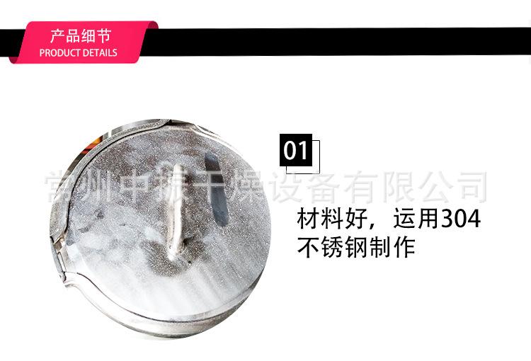 V型混合机 中药食品 粉剂原料搅拌混合设备 粉状物料搅拌机示例图19