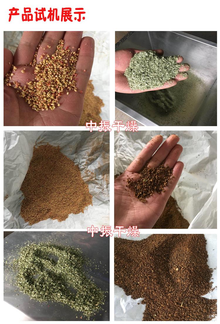 批发粗粉碎机厂家直销厂家供应药材 粗碎机食品粗粉机细度可调节示例图18