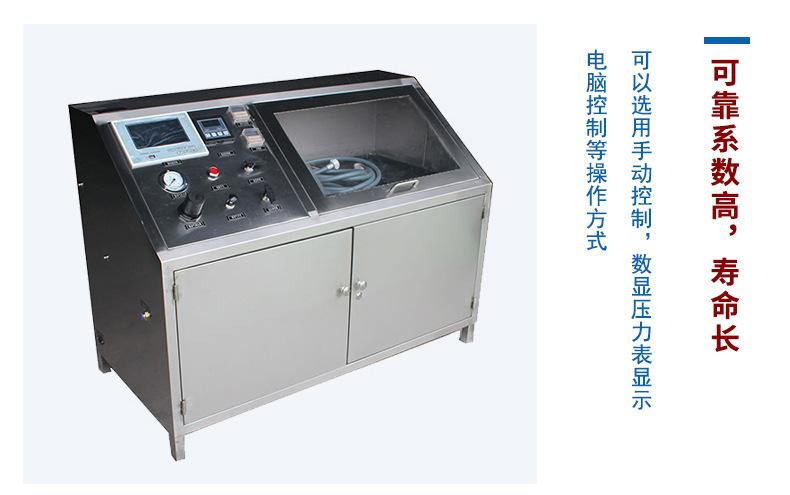 供应现货水压试验机 高低压水压检测台阀体强度试验机 量大从优示例图10