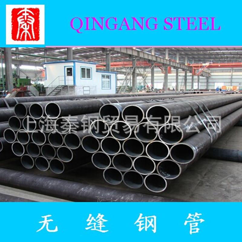 上海无缝钢管、20#热轧无缝管批发零售示例图8