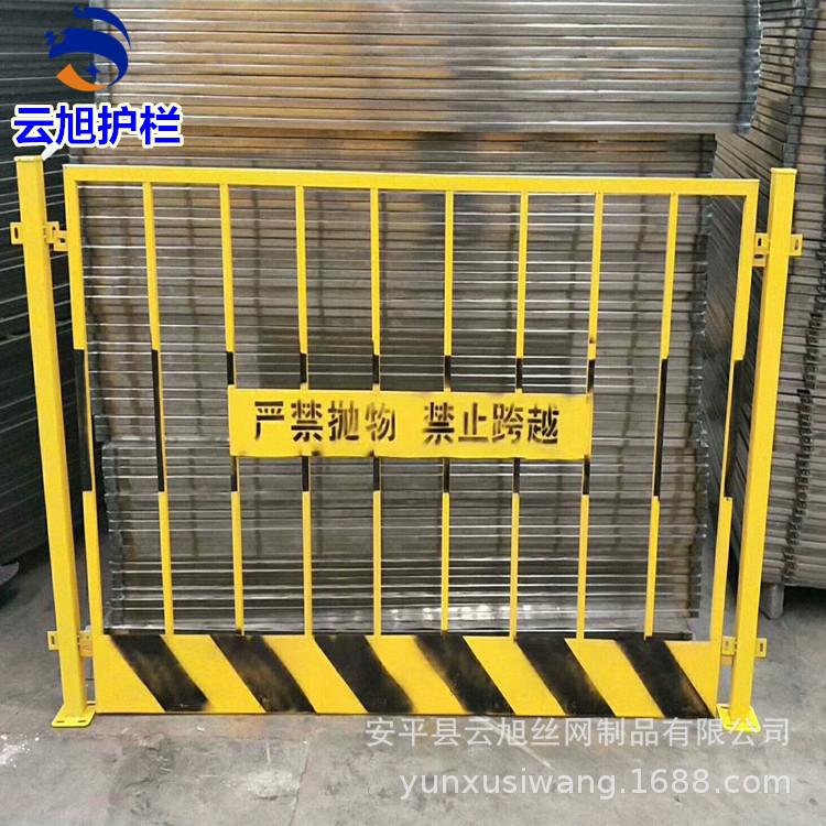 1000套当天发货红白基坑护栏楼层临边防护栏杆工地定型化防护围栏示例图22