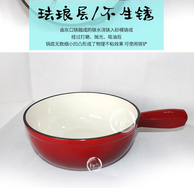 敬辉铸铁珐琅芝士锅奶酪小火锅出口搪瓷汤锅奶锅煮面带酒精炉架22示例图36