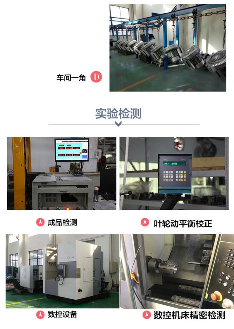工业集尘器  JC-15布袋工业集尘器 大功率15Kw高效过滤除尘吸尘器示例图13