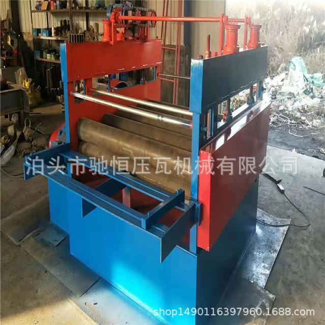 馳恒壓瓦機供應1.3米寬鋼板壓平機 不銹鋼薄板開平機 卷板校平機