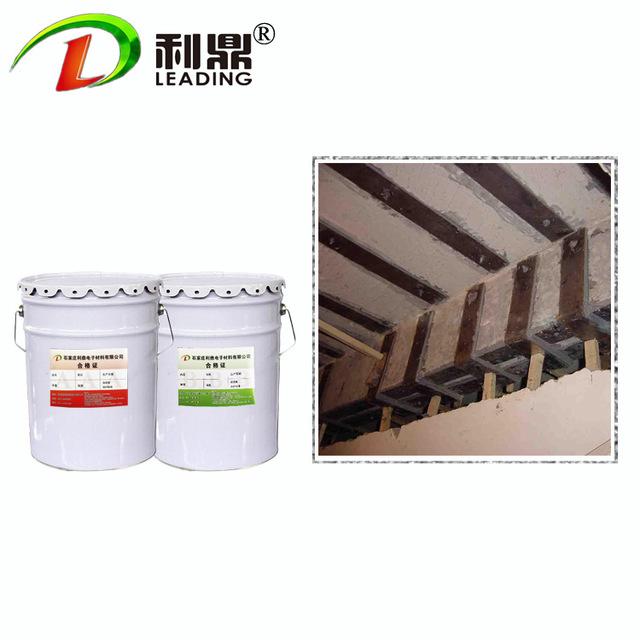 利鼎厂家  建筑结构胶 金属粘结胶 强粘结性粘钢胶 粘钢胶 生产直销