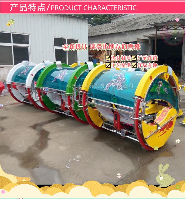 2020新款逍遥车大洋生产厂家 休闲娱乐广场逍遥车乐吧车儿童游乐设备游艺设施示例图8