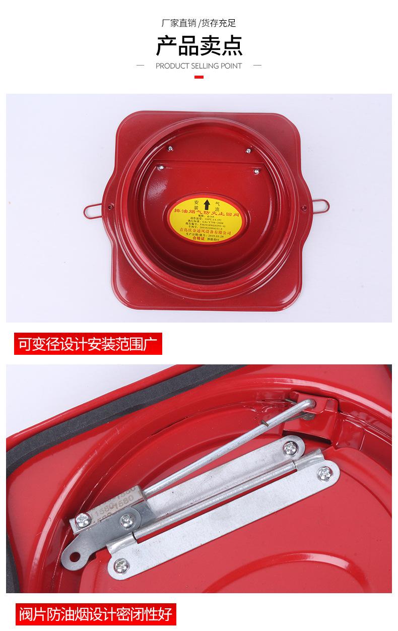 150 160 180通用型排油烟气防火止回阀 不锈钢防火止回阀示例图3
