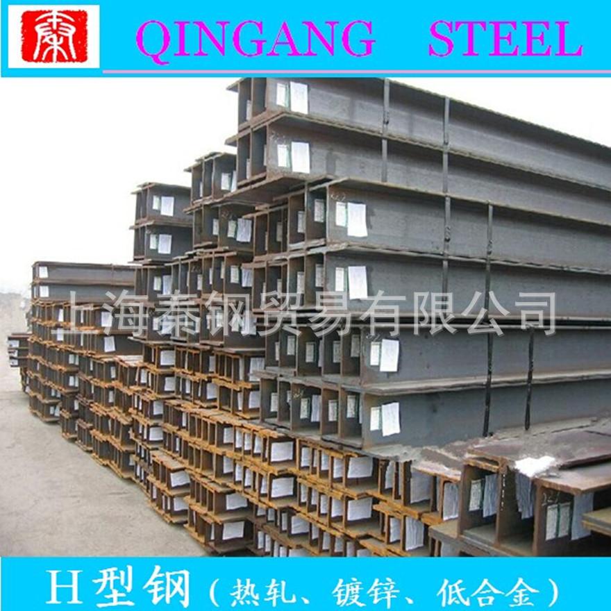 现货供应 Q235H型钢 h钢材  现货批发 厂价直销规格示例图26