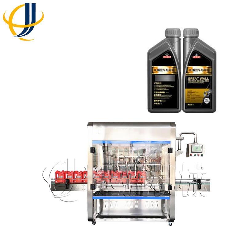 现货经营 全自动灌装机 润滑油机油灌装机 防滴漏 高效率生产 迅捷机械