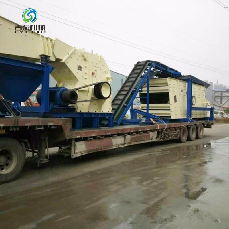細碎制砂機 砂石生產線  移動破碎站 移動制砂機河南吉泰