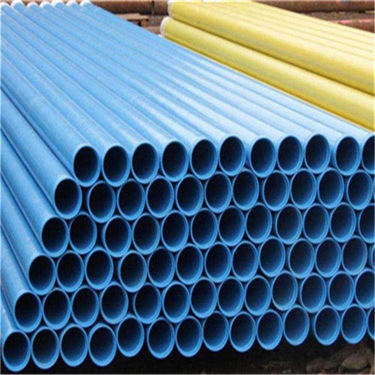 高層建筑給排水用內外涂塑復合鋼管生產廠家