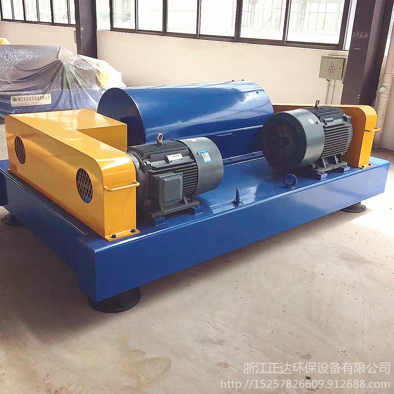 正達臥螺離心機 WL-450離心脫水機固液分離設備