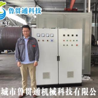 电锅炉 鲁贯通 0.5吨不锈钢电锅炉免安检免手续