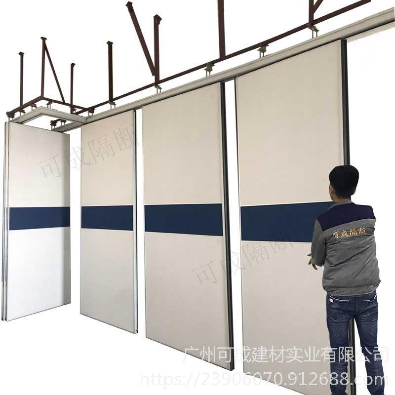 定制酒店活動隔斷辦公室移動隔斷墻可折疊推拉吊掛式活動屏風移動門板