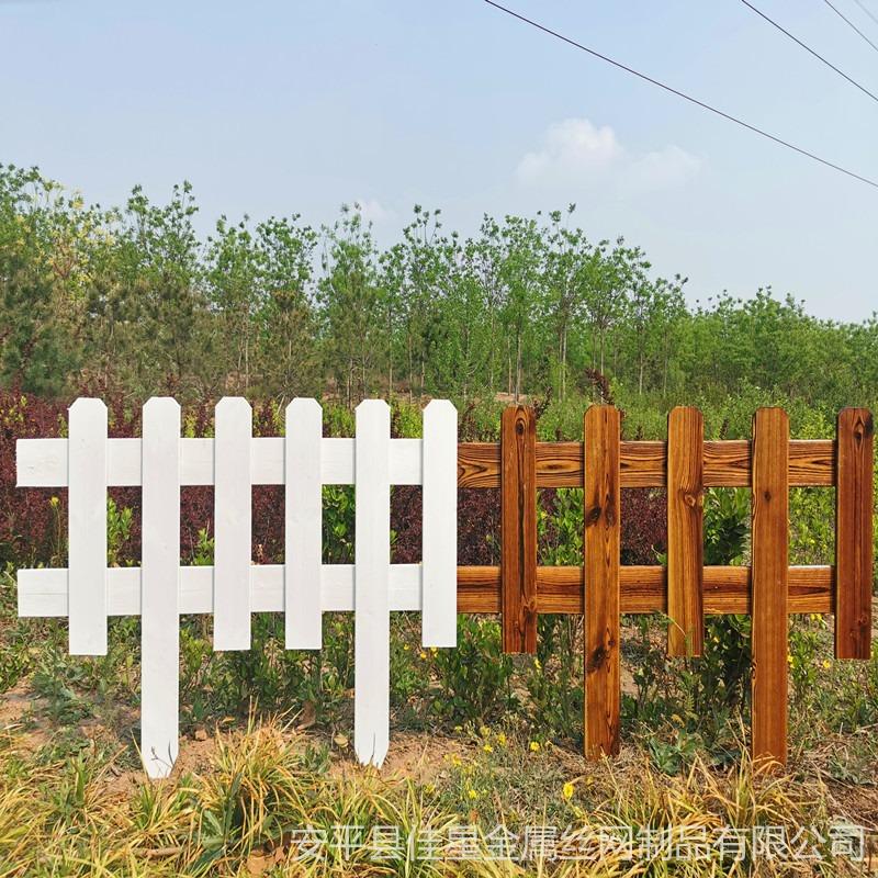 佳星防腐木圍欄廠家 碳化木柵欄 庭院實木護欄 戶外籬笆 花園木圍欄 院子木質欄桿