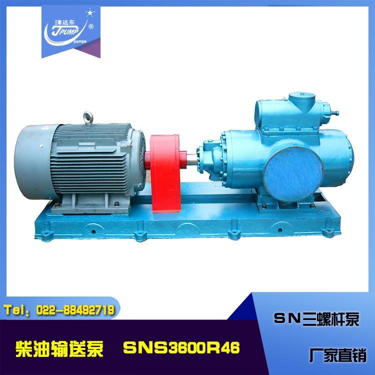 SN三螺桿泵 SNH3600R46E6.7W2 卡特柴油泵